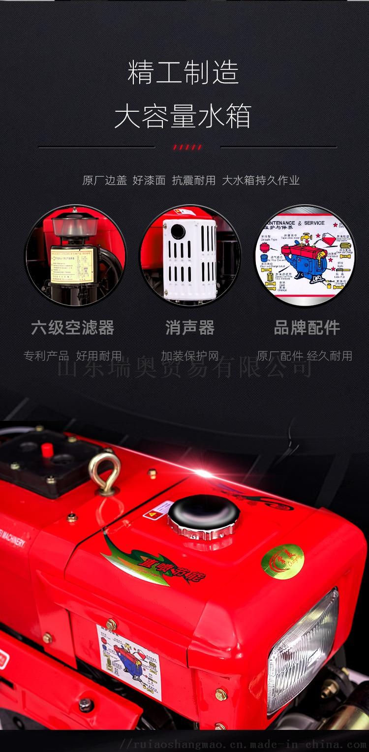 859092柴油机详情页小程序用_09.jpg