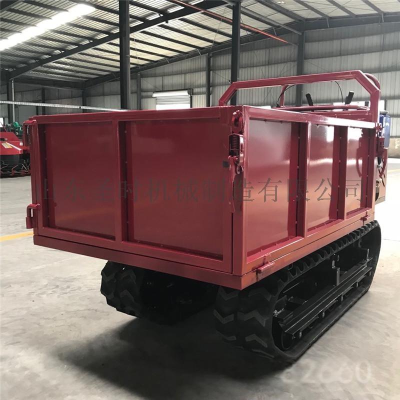 1.2噸履帶式運輸車 (37).jpg