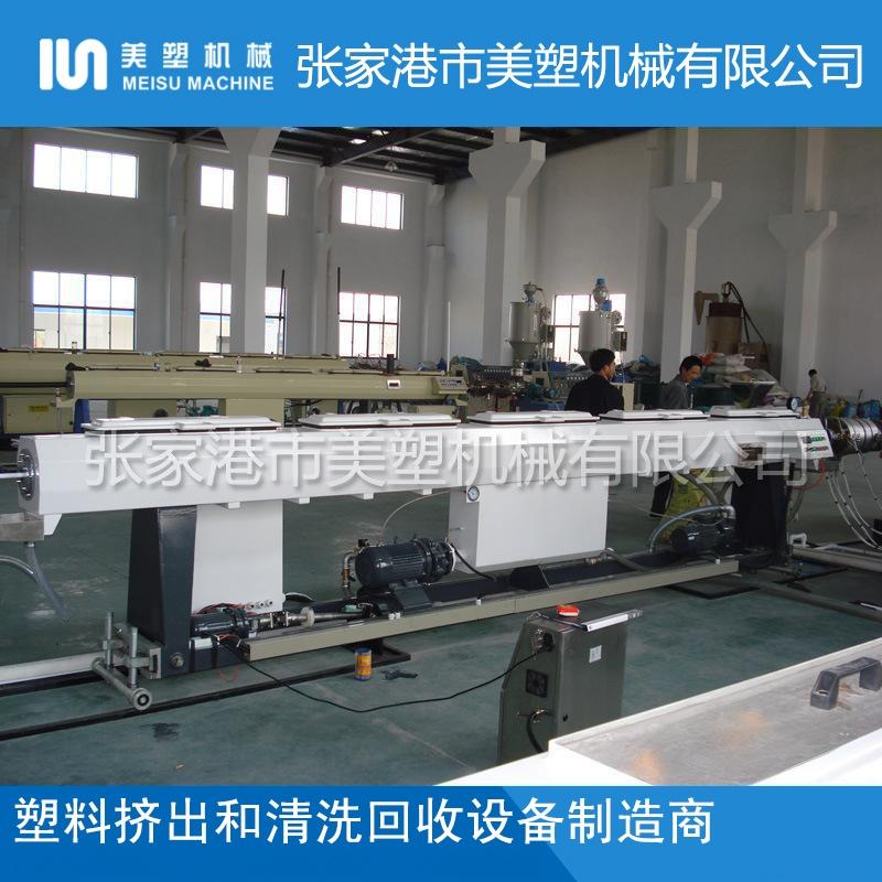 PVC管材生产线设备厂家-塑料穿线-排水管生产设备-美塑机械_1800x800.jpg