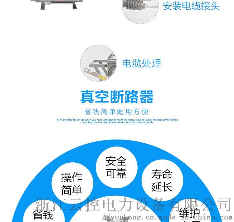 2_看圖王(48)_07.jpg