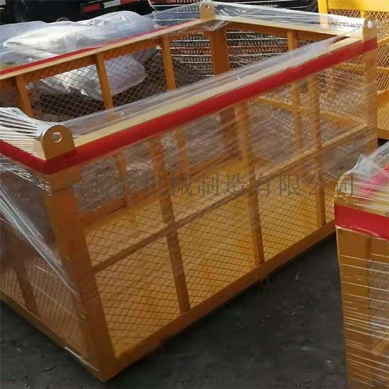 高空作业吊笼吊篮 建筑吊车施工吊篮832574552
