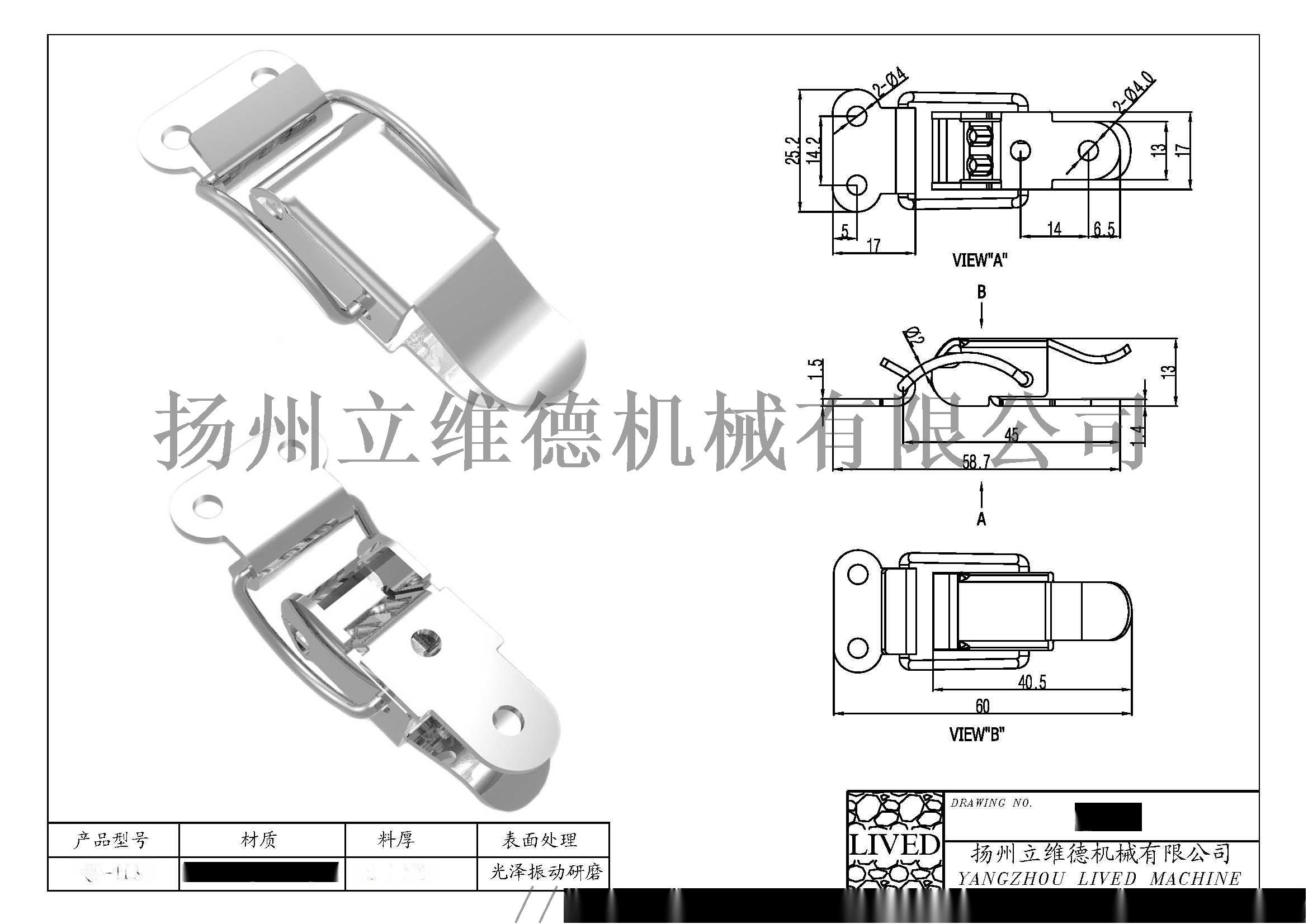 不锈  簧搭扣QF-419\499弹簧自锁搭扣832279505