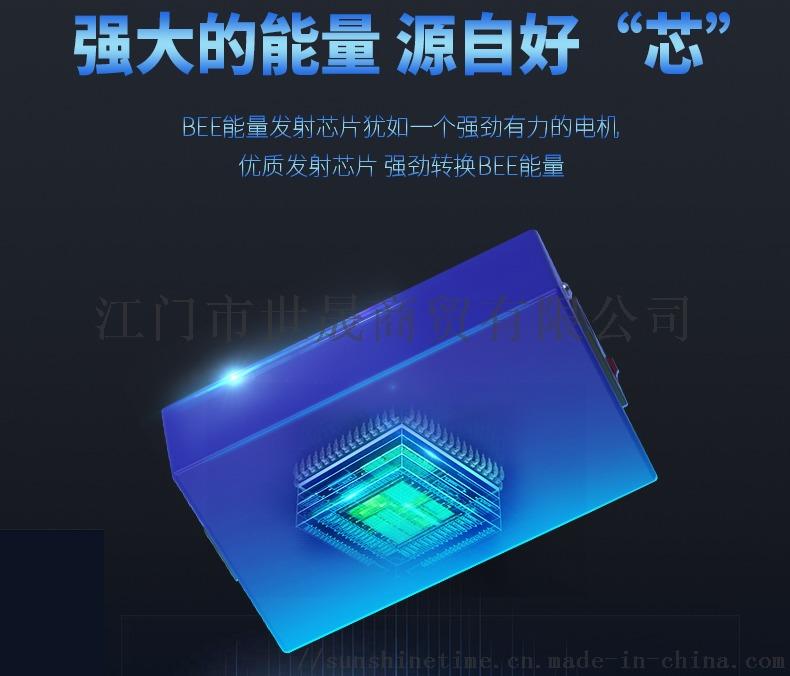 太赫兹细胞仪2_11.jpg