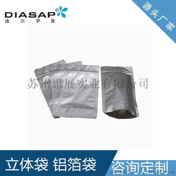 立体袋 铝箔袋.jpg