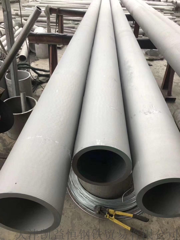 TP321不锈钢工业管现货报价822875235