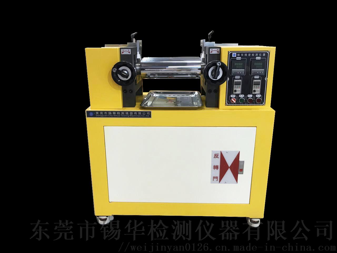 东莞锡华KDB实心材质开炼机滚筒800469255