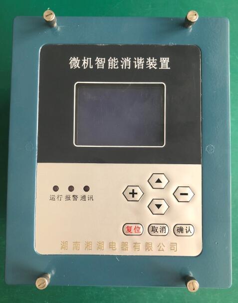 湘湖牌PAM1-315S/3300 315A塑壳式断路器组图