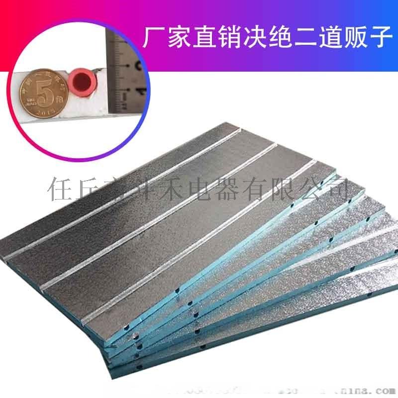 张家口美尔丽雅水暖炕板,水暖炕主机原装优惠促销113328842