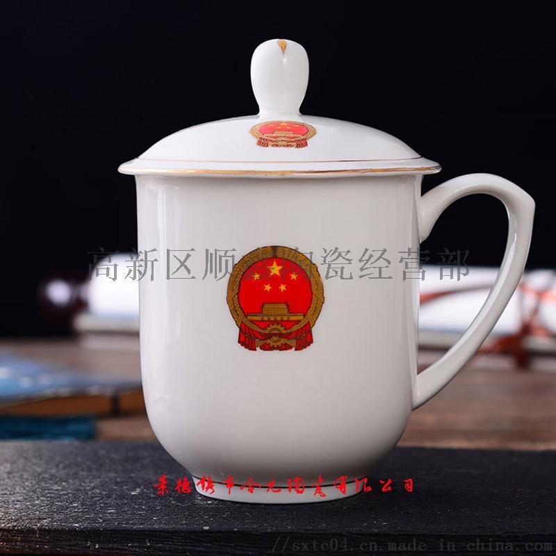 旅遊紀念品茶杯加二維碼定製 (3).jpg
