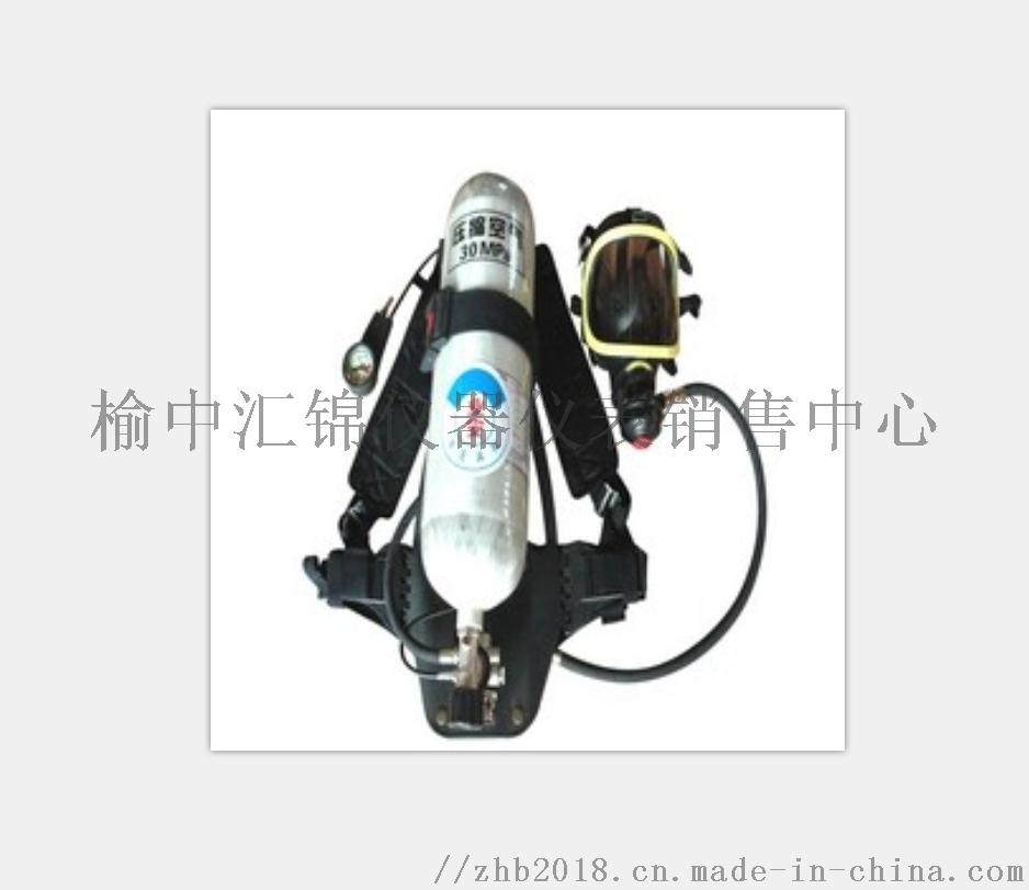 西安正壓式空氣呼吸器諮詢:13572886989903197615