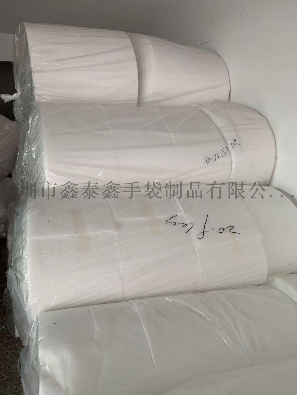 ES热风棉 口罩隔层 防涂抹 透气性好141330655