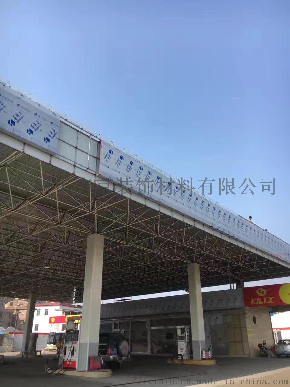 广州厂家供应加油站防风吊顶铝扣板936299845