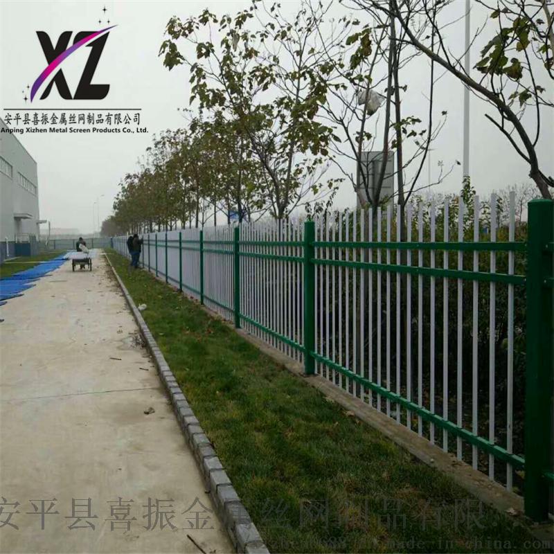 锌钢围墙护栏112.png