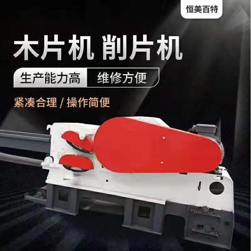 板材廢料顆粒機 木屑制粒機 山東生物質顆粒機生產線829133992