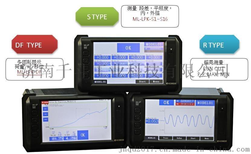 韩国DONGDO东渡ML-MP小型显示控制测量仪38370602