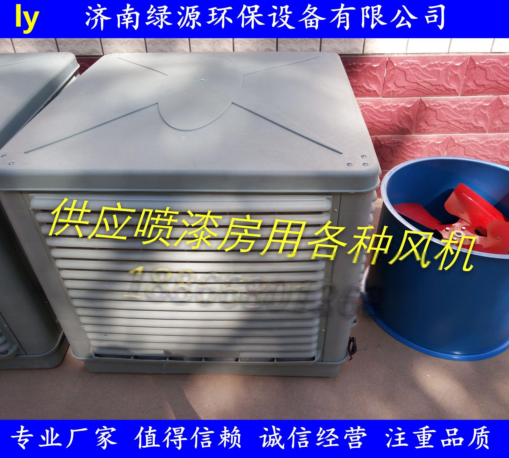 電加熱烤燈 烤漆房升溫烤燈 紅外線烤漆燈57863252