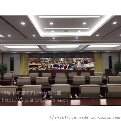 广角视频会议摄像机 视源视讯SY-HW750815236105