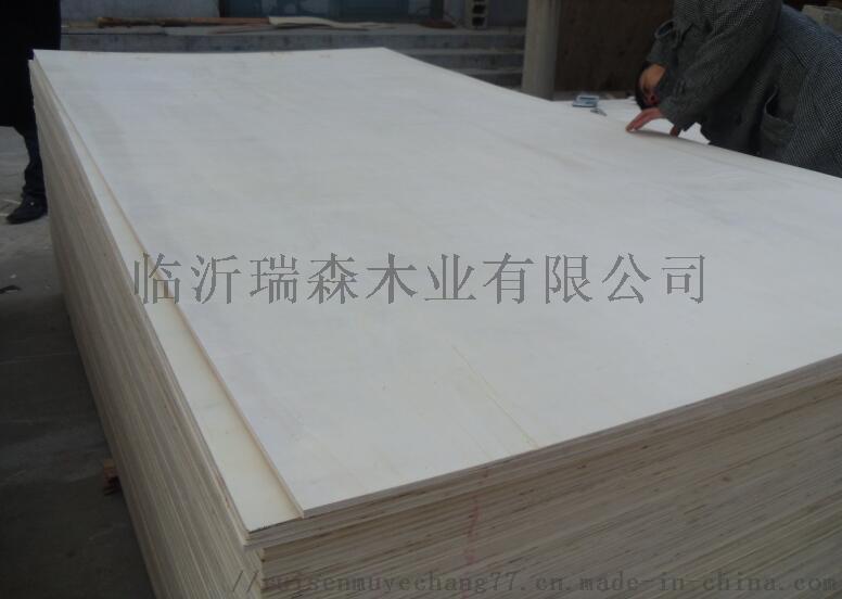漂白杨木胶合板包装板三合板厂家直销木板材57880322
