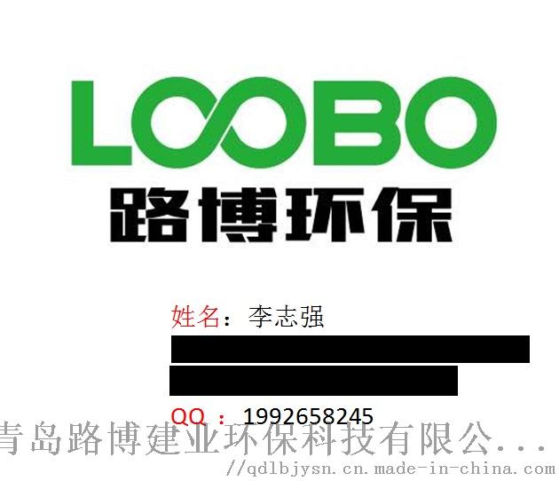 LB-808型多功能声级计-厂家直销796590752
