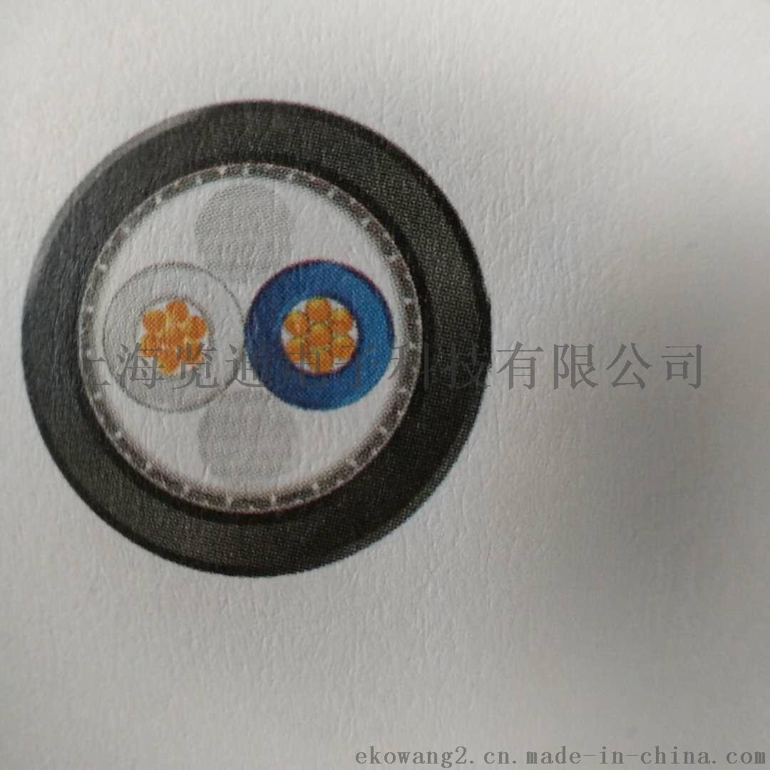 rs485匯流排電纜_rs485匯流排電纜標準765323055