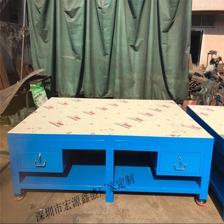 深圳市宏源鑫盛工业设备有限公司生产钳工工作台48109195