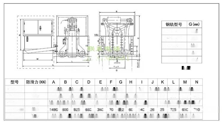 液壓夾軌器結構.jpg