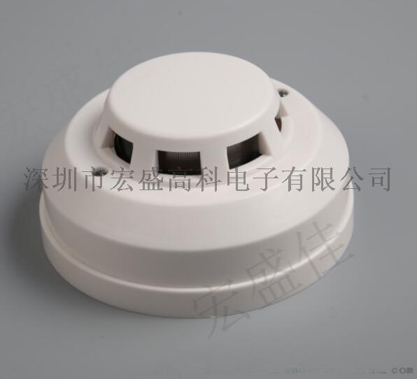 集装箱专用联网型感烟探测器/火灾传感器厂65317065