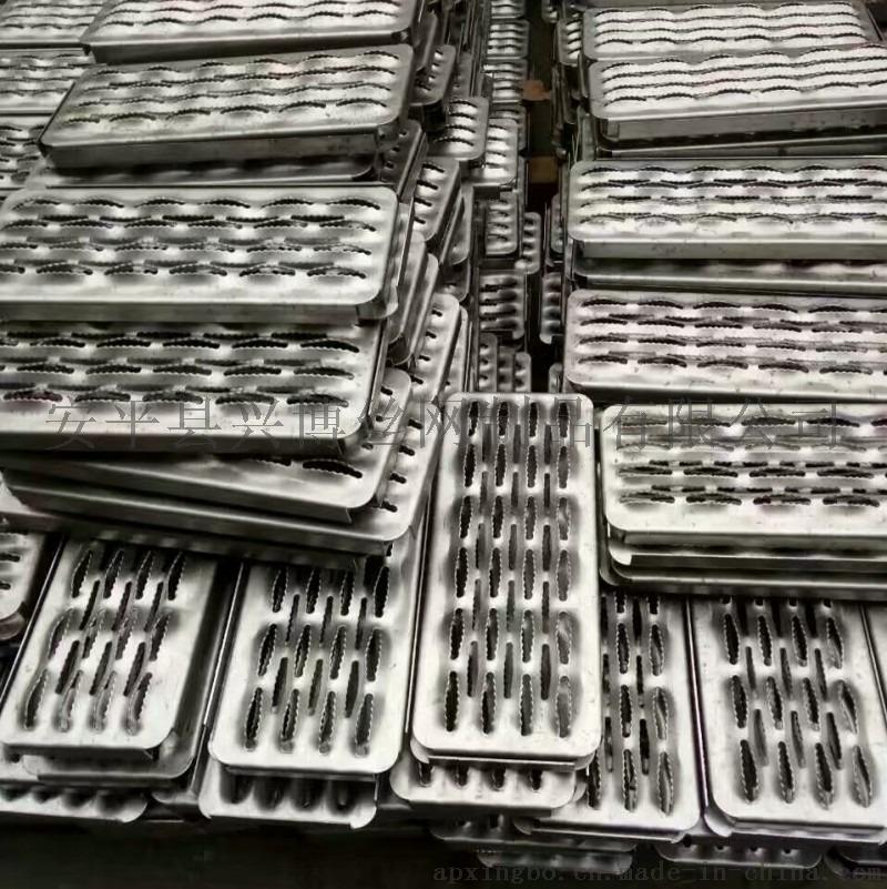 停車場防滑板 碳鋼鱷魚嘴衝孔防滑板廠家直銷44892652