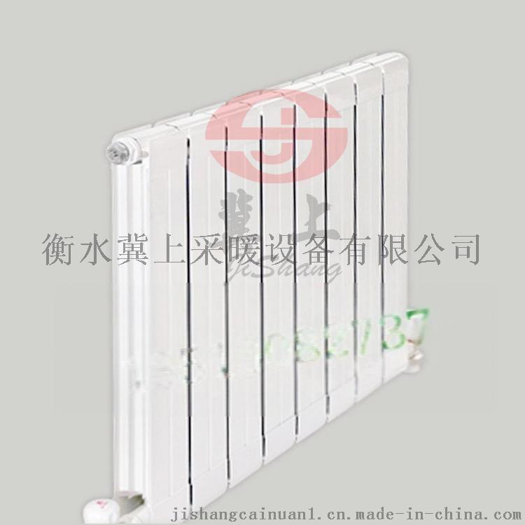 冀上銅鋁複合暖氣片 純紫銅管散熱器 7575銅鋁片40134982