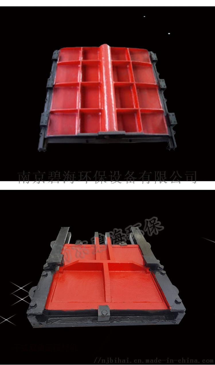 优质环保设备铸铁镶铜方闸门 启闭机 圆闸门等79229805