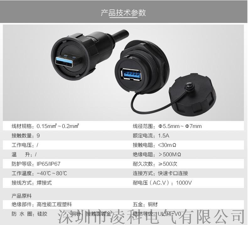YU-USB_02.jpg