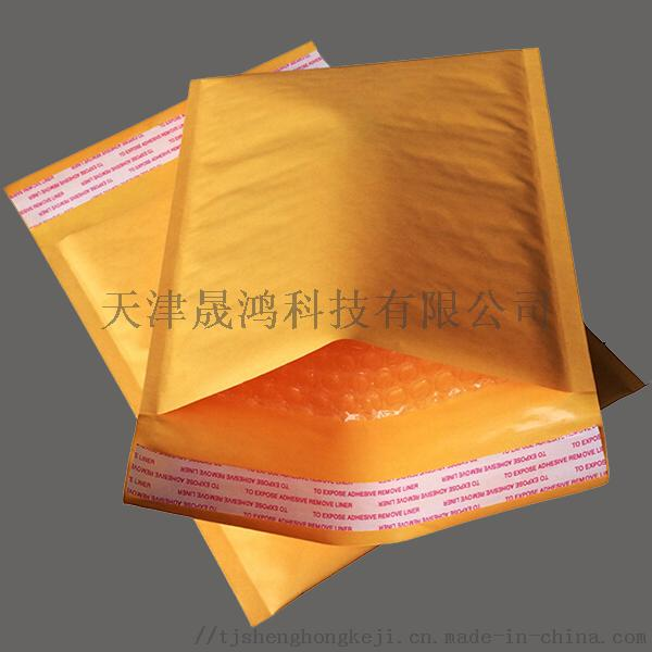 kraft_bubble_mailer_kraft_bubble_envelopes_kraft_envelope_with_bubble_lining_e_012.jpg