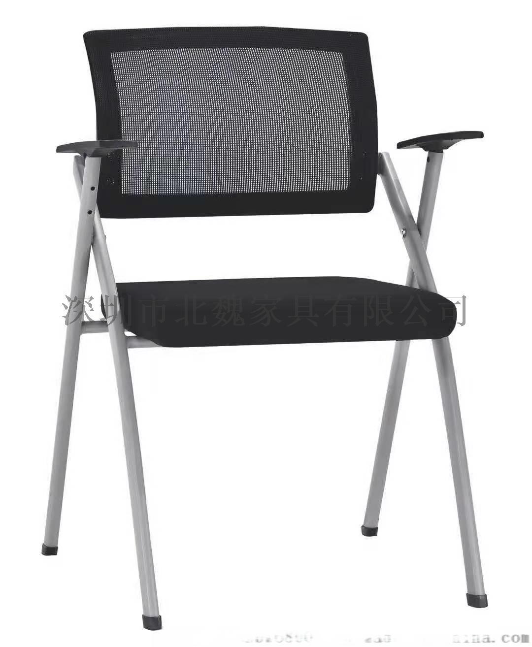 培训班折叠桌椅-员工折叠培训桌椅-可移动培训桌椅123205815