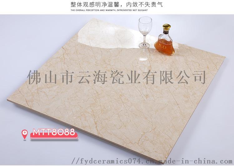 通体大理石-1_10.jpg