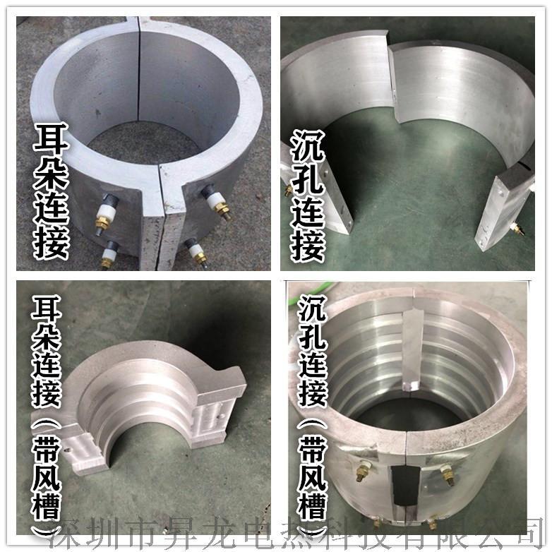 铸铝加热板圆盘加热器发热圈加热圈131196315