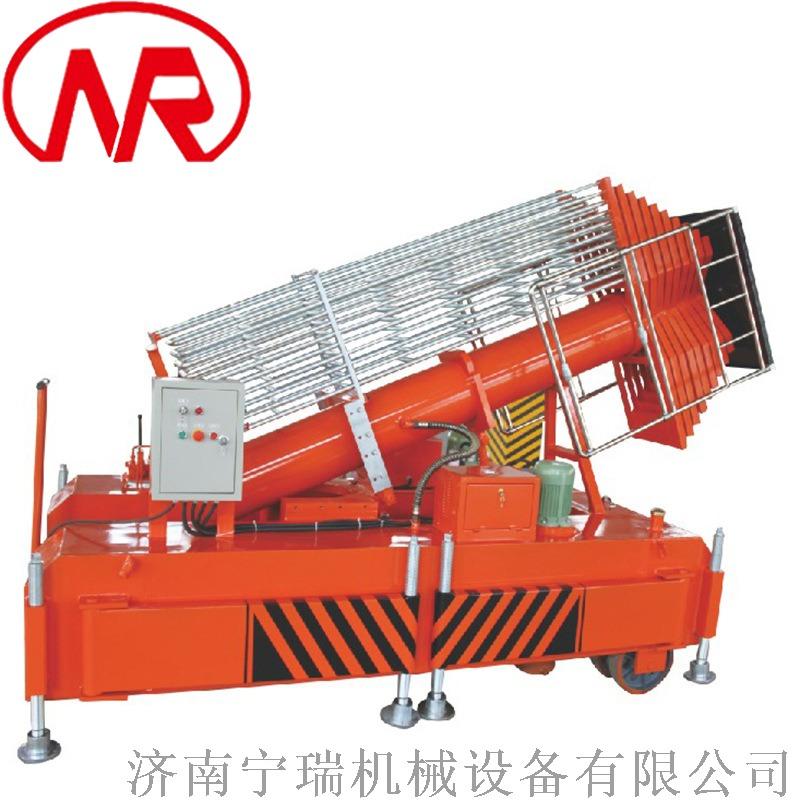 套缸式升降机 电动液压升降平台 高空作业升降梯848034012