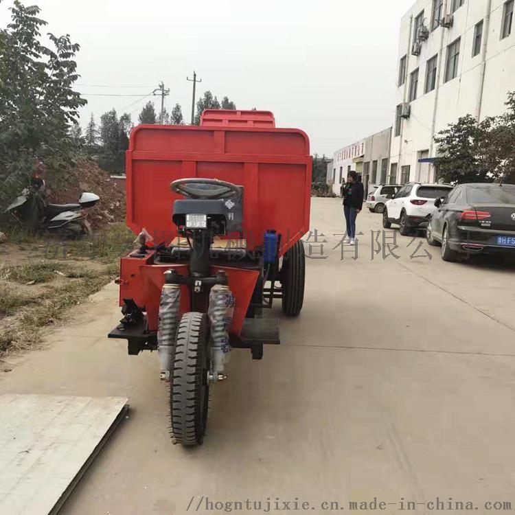 2立方矿用三轮车 地下5t自卸车 专业生产矿山设备820965962