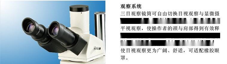 CR100-860HD型电路金属粉末检测显微镜131197855