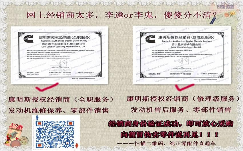 經銷商身份驗證 - 副本.jpg