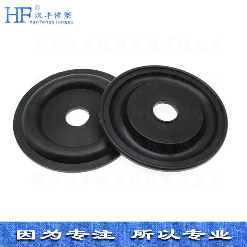 橡膠膜片 淹沒-76橡膠膜片鐵嶺生產廠家105396082