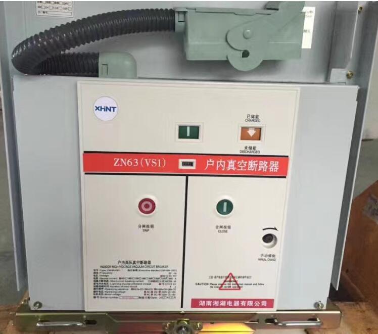 湘湖牌EM330D-018-3起重专用变频器在线咨询