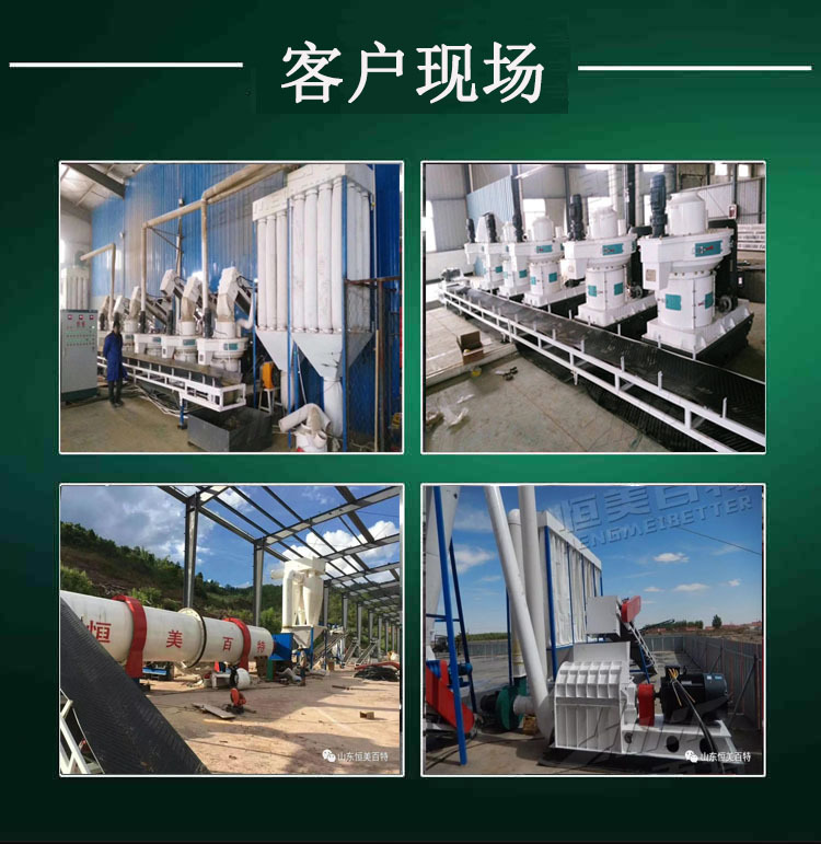 热电厂用燃料颗粒机 山东生物质颗粒机制造商835924882