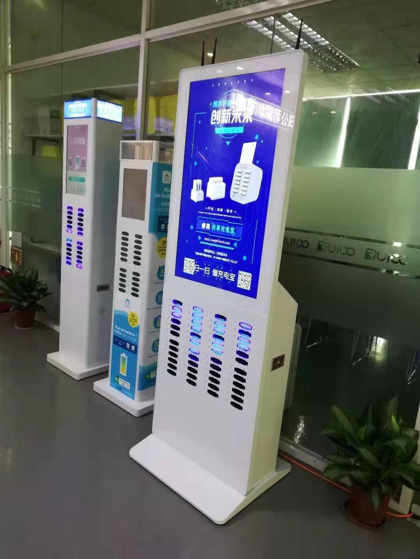 好样的深圳共享充电宝贴牌OEM厂家829926932