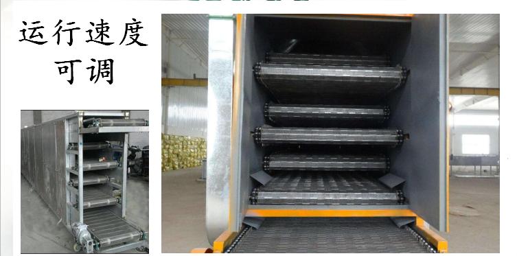 大型多层虾皮烘干机 香菇蒸汽烘干机130921662
