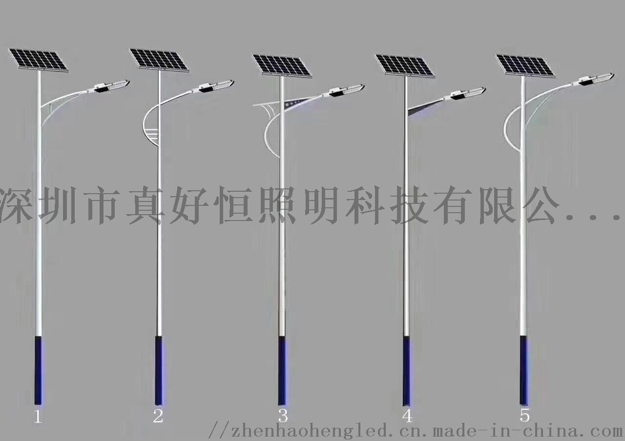 好恆照明-LED高杆-4米5米6米高杆燈LED路燈809798265