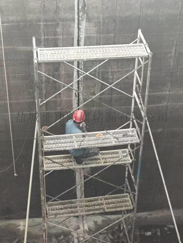 赤峰新建污水池伸缩缝堵漏,带水补漏98201372