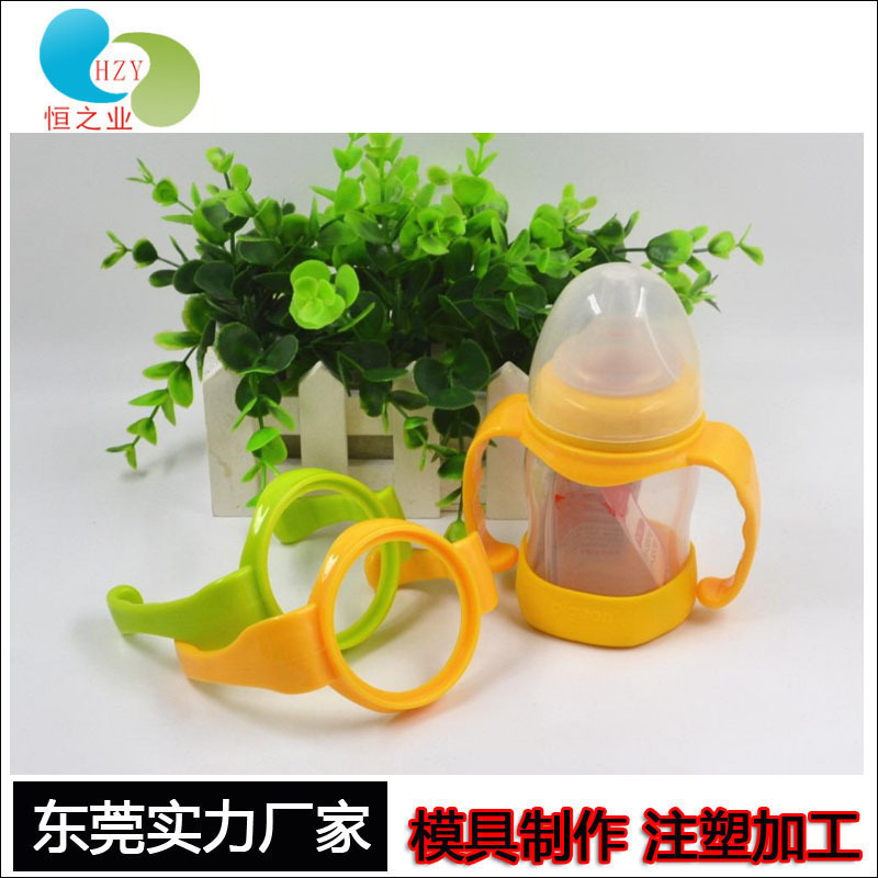 東莞注塑加工嬰兒奶瓶手柄 加工環保食品級奶壺塑膠把柄蓋子模具 (1).jpg