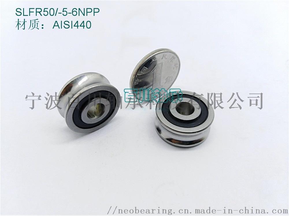 SLFR50-5-6NPP 4.jpg