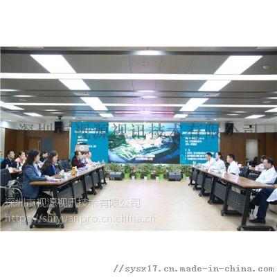 广角视频会议摄像机 视源视讯SY-HW750815236115