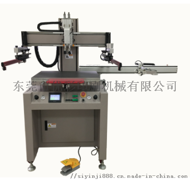 陶瓷电阻丝印机导电银浆网印机石墨烯涂料丝网印刷机807310685